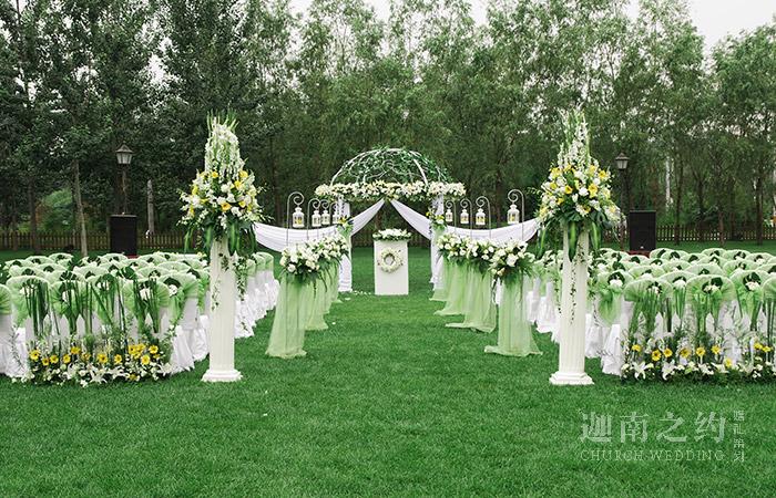 草坪婚礼-一生有你