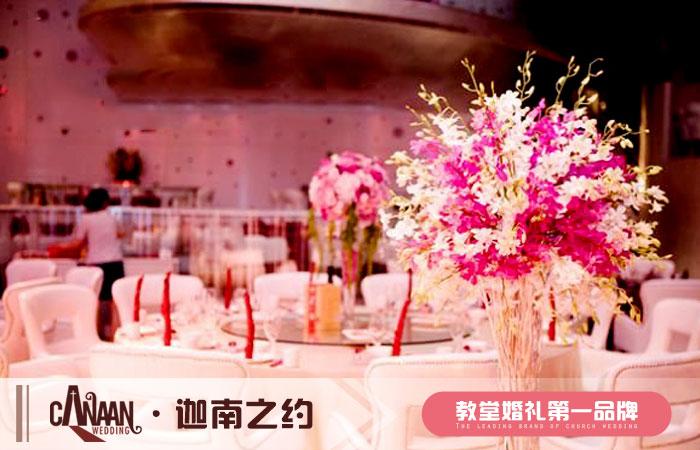 济南酒店婚礼案例三
