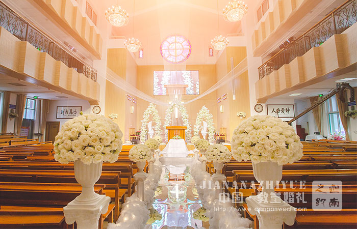 济南裕忠里教堂婚礼