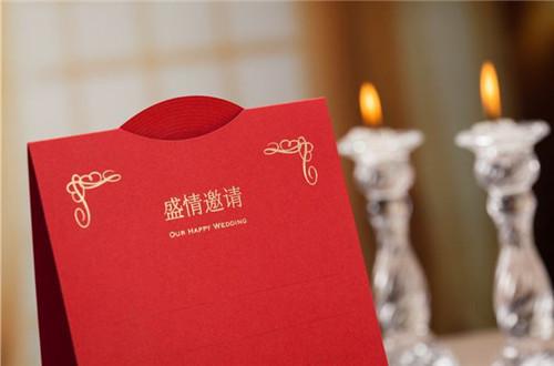 创意婚宴席位卡 个性十足的秋季婚礼