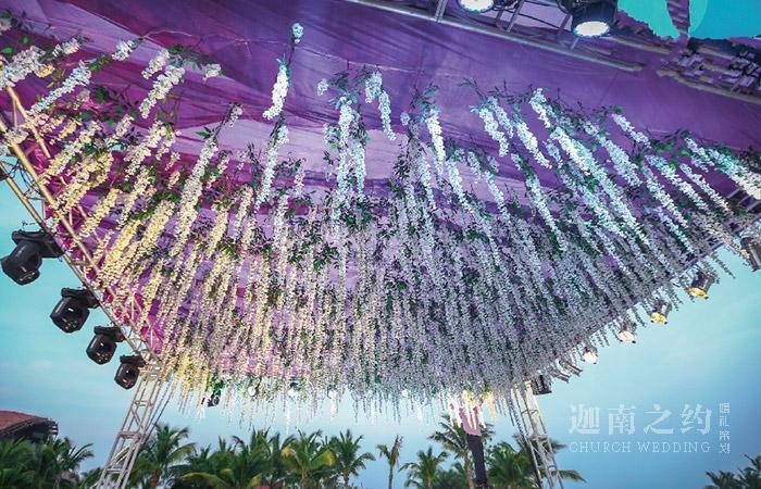 草坪婚礼-紫色系
