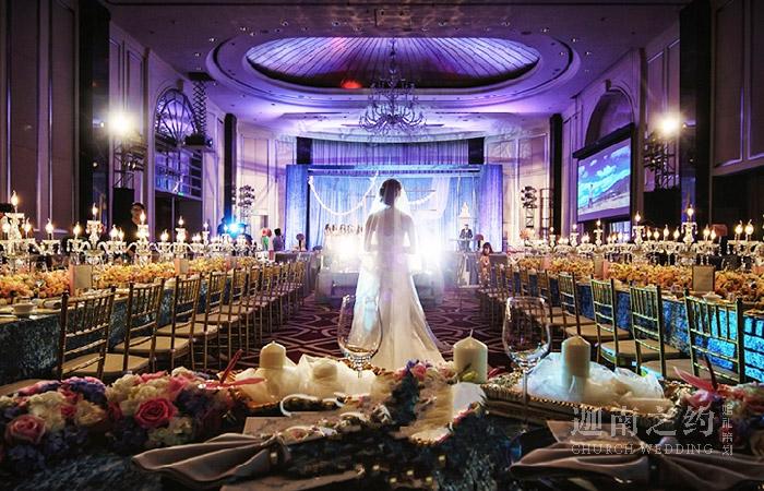 酒店婚礼-幻紫琉晶