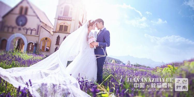 怎么才能选择一家好的济南婚庆公司