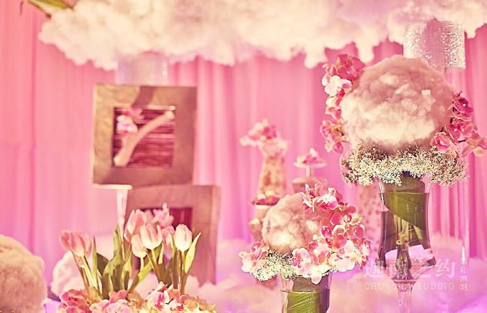 主题婚礼—粉色回忆