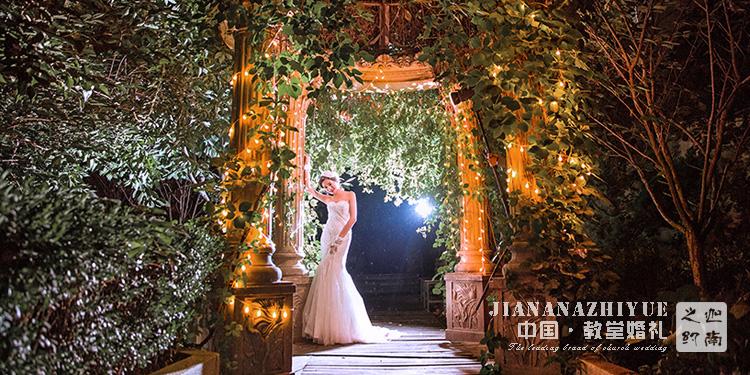 婚礼注意事项