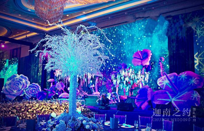 主题婚礼—紫色芳华