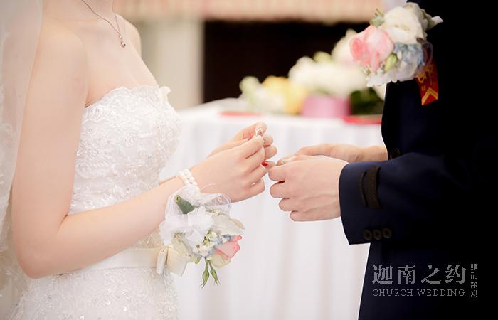 余生请多指教·教堂婚礼