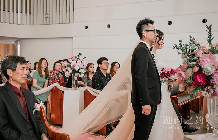 相守一生·教堂婚礼