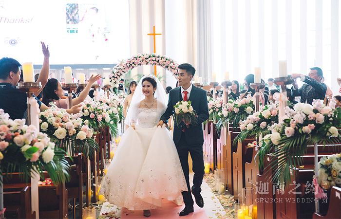星光城堡·教堂婚礼