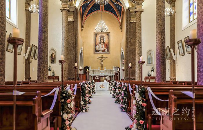 茗香·教堂婚礼